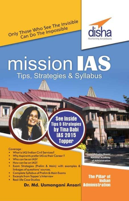 Mission IAS - Prelim/ Main Exam, Trends, How to prepare, Strategies, Tips & Detailed Syllabus  (English, Paperback, Dr. Md. Usmangani Ansari)