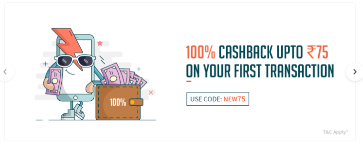 Use Code : 75LOOT and get 100% cashback on Recharges / Bill payments [User Specific]