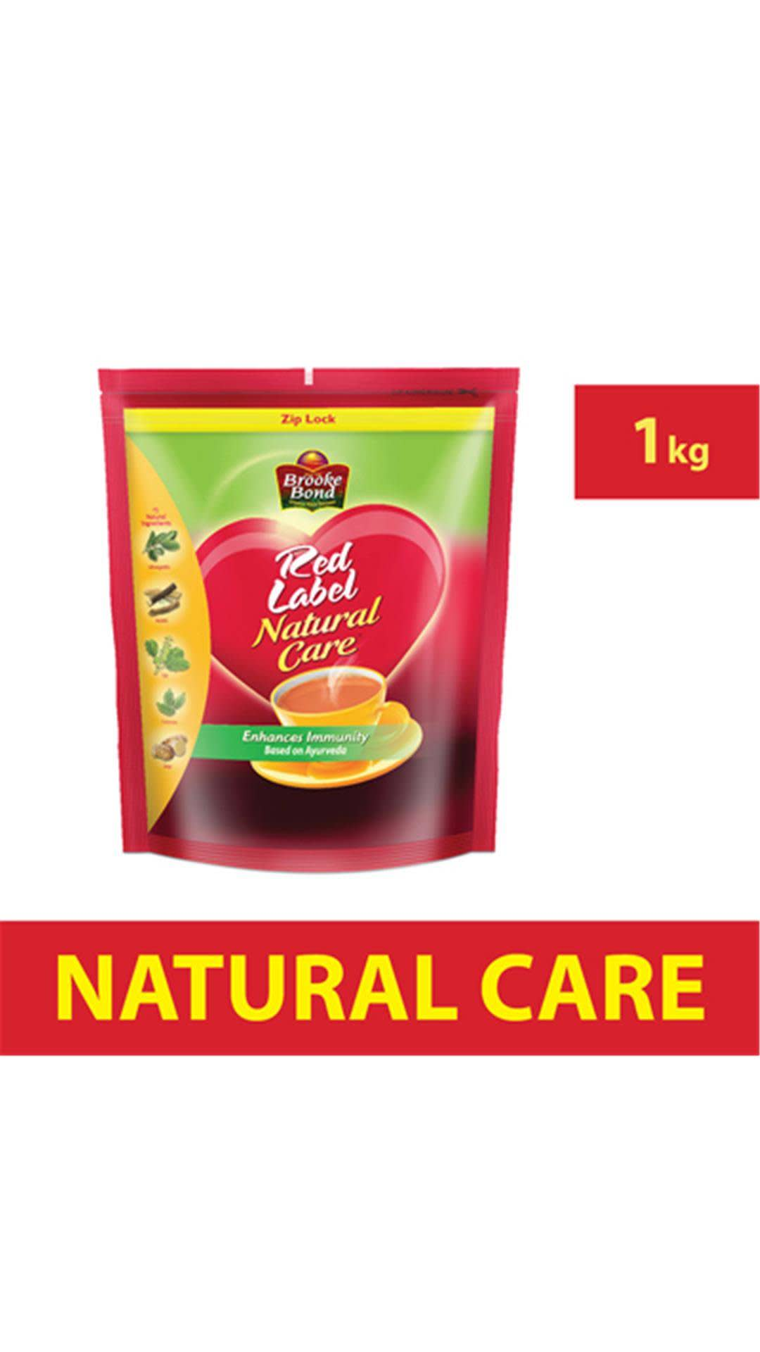 [For 1st Users] Red Label Natural Care Tea 1 kg