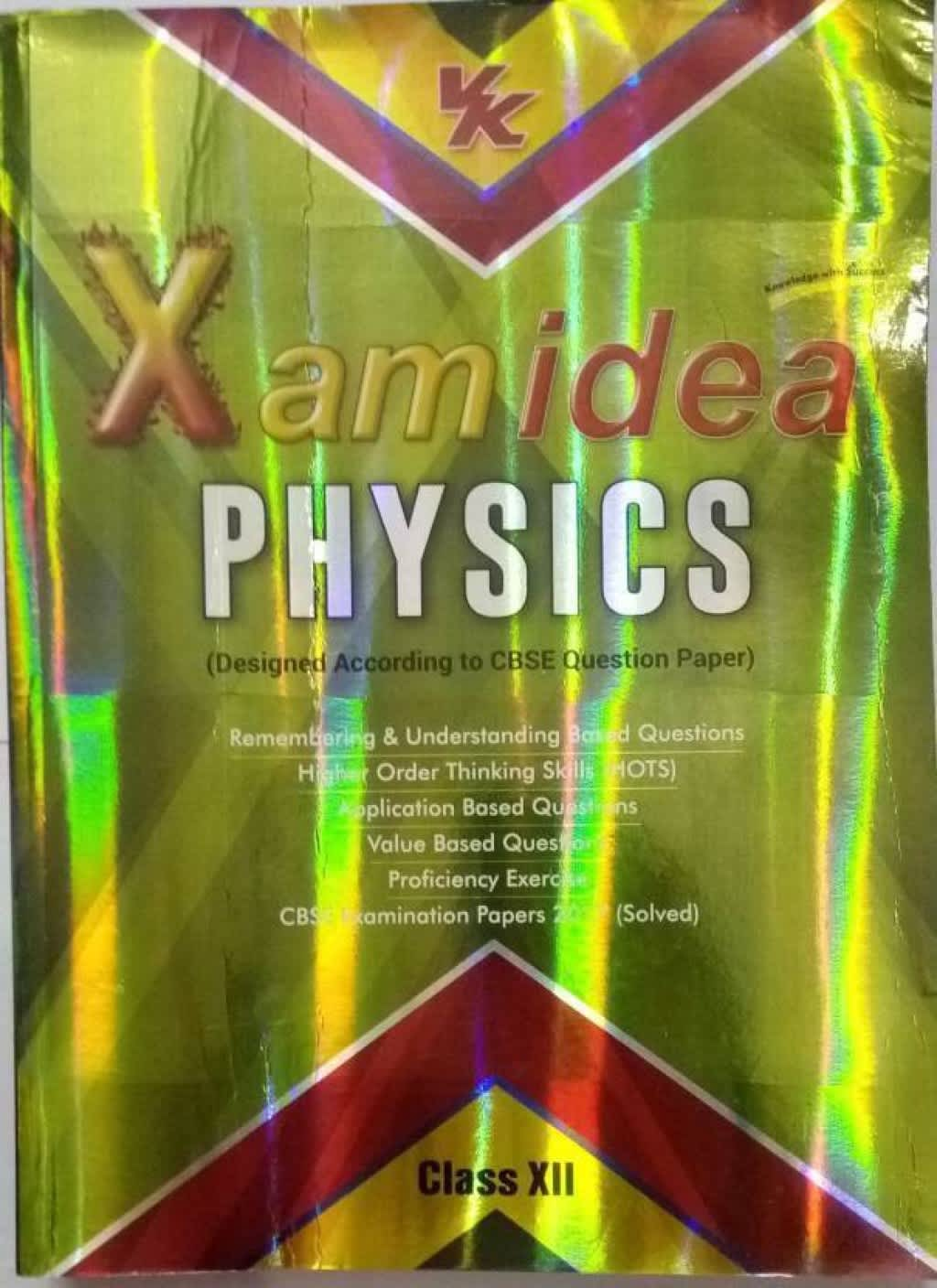 PHYSICS 12 (English, Paperback, XAM IDEA) at 307